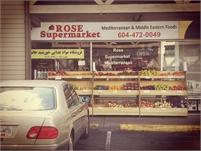 Rose Supermarket (خورشید خانوم)
