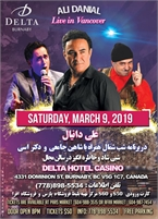 Ali Danial Live In Vancouver
