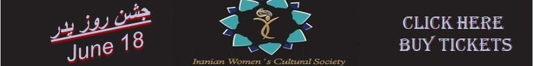 Marcie Panah Farsi Speaking Real Estate Agent