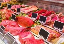 اینم دلیل گرونیه گوشت
