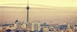 بیان تغییر سرنوشت ایران