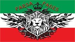 Persian Business Deal Finder Sign Up Form